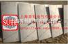 铸铝加热板 (石化油罐保温)