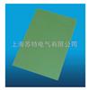 EPGC204/环氧玻璃布层压板