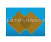 EPGC201/环氧玻璃布层压板