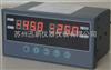 苏州迅鹏SPB-XSD/A-H3LT3多通道数显表