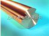 供应铜接触线