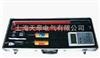 无线核相仪TAG-8000