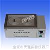 HH-Y2雙孔恒溫油浴鍋/恒溫油槽