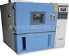 HS-500温湿度试验设备恒温恒湿试验箱