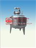 ST3128ST3128 液体搅拌罐