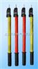 GD-110KV \交流验电器
