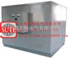 苏特储水式电热水炉