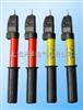 高压验电器\GD-10KV