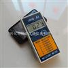MCG-100W木材水分仪 木料水分测量仪 数显水份仪,木材水分测定仪