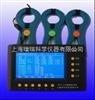 GLS-34电动机经济运行测试仪