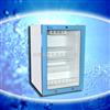 北京哪有医用冰箱