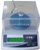 SB20002精密电子分析天平/2000g/0.01数显衡量精密称