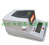 JT-K10PE树脂粉体湿度测定仪,快速水分测试仪