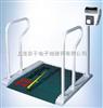 WCS200千克带打印残疾人轮椅秤