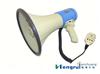 HR/3001R现货大功率手持喊话器
