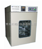 PYX-DH650A智能电热恒温培养箱