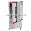 BSP-250数显程控式生化培养箱/博迅不锈钢程控生化培养箱