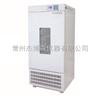 MJX-300A-JBS控湿型霉菌培养箱