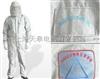 高压电力防护服