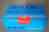 WAK-MG日本KYORITSU共立镁水质离子测试包