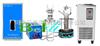 BD-GHX-Ⅱ长沙BD-GHX-Ⅱ光化学反应仪