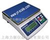 JCS-B桂林电子计重秤,电子秤(桌称)现货热卖中