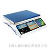 ALH(SA)青岛计数电子称,电子秤(桌秤)生产厂家