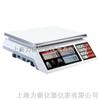 ALH(C)南昌计数电子秤,电子称(桌秤)低价销售