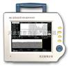 RS-ST01D(P)<br>非金属超声检测仪
