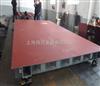 互博国际 重庆电子 地磅 厂/40吨地磅30吨50吨80吨60吨100吨120吨地磅质保十年