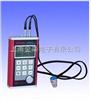 超声波测厚仪TM200
