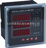 PDM-820AC-R+Q多功能電力儀表 電力儀表