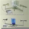 HA/DHMS-1微波光學綜合實驗儀