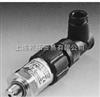 -贺德克HDA3800系列压力传感器/0110D010BN4HC/-V