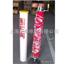 PVC筒装伸缩式安全围网