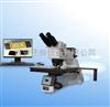 8XB-PC检测显微镜 8XB-PC