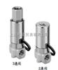 -日本SMC2通/3通直动式电磁阀/SY7120-5DD-02
