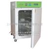 WJ-3二氧化碳细胞培养箱/跃进智能二氧化碳细胞培养箱