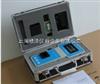 水厂用8参数水质分析仪 DZ-S 8参数水质分析仪