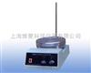 SH21-1恒温磁力搅拌器