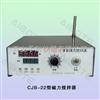 CJB-22西安磁力搅拌器