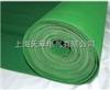 35kv绿色绝缘胶垫