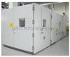 ESR299VOC测试室,VOC环境检测舱
