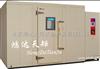 GB/T2423.2-2001大型步入式试验室生产商