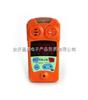 CJY4/25矿用二合一气体报警仪、甲烷/氧气