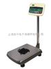 化工TCS500 kg防爆电子台秤
