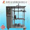 SG-IEC线材旋转拉力试验机