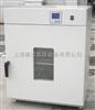 DHG-9075A立式电热恒温鼓风干燥箱 恒温烘箱 上:嫦 300度干燥箱