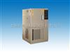 WD7025高低温试验箱/数显控温高低温试验箱