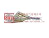 SLK-3 铝合金导线卡线器